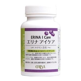 item-health-12